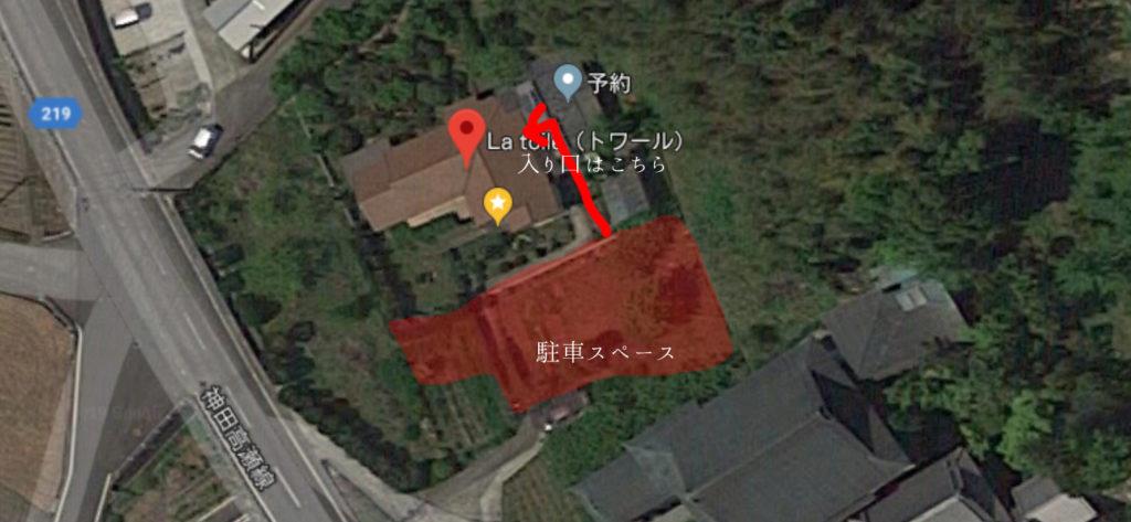 La toile 香川